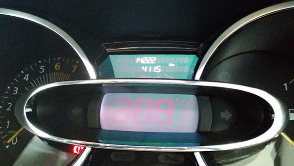 2015年12月の燃費