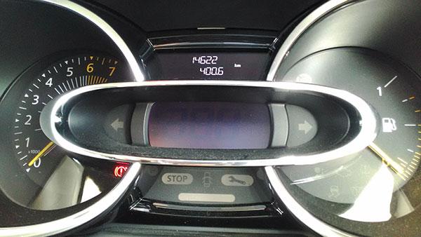 2016年1月の燃費