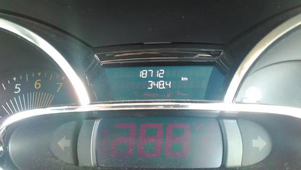 2016年8月の燃費