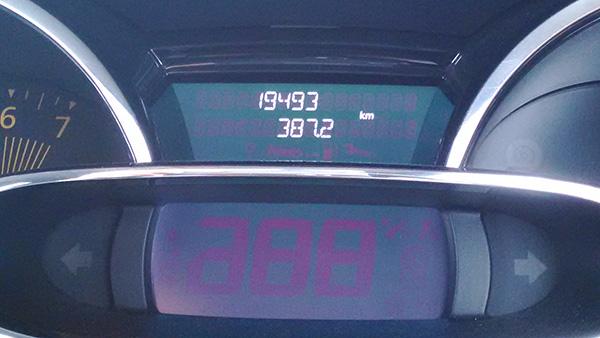 2016年9月の燃費