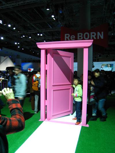 どこでもドア