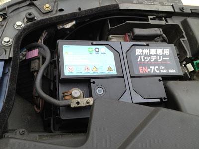 battery_11.jpg