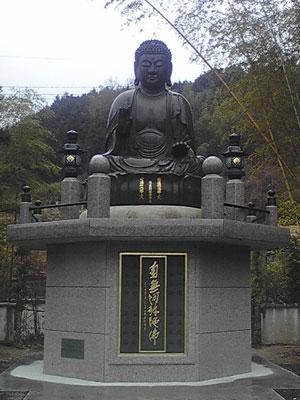 tanjouji-誕生寺
